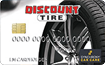 Discount Tire Credit Card Financing